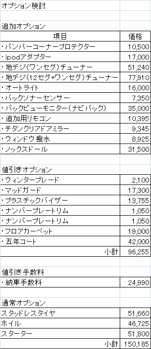 2008knt04.png