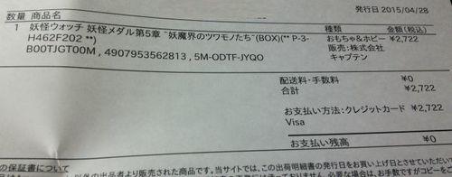 5sho (2).jpg
