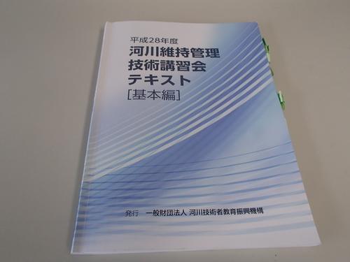 P7100001.JPG
