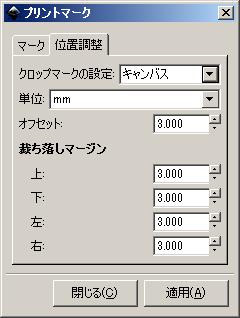 ink06.png