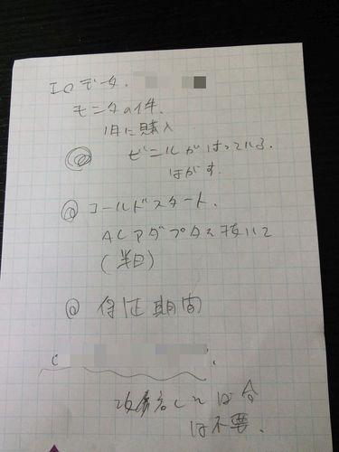 moni (7).jpg