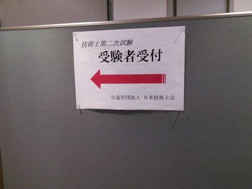 shitami (4).jpg